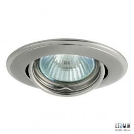Светодиодный светильник Kanlux Horn CTC-3115-SN/G MR16 Никель/золото