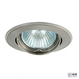 Светодиодный светильник Kanlux BASK CTC-5515-SN/N MR16 Никель матовый