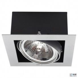 Встраиваемый светильник Kanlux MATEO DLP-150-GR G53 Серый