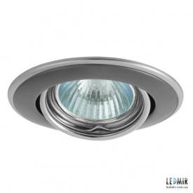 Встраиваемый светильник Kanlux HORN CTC-3115-GM/N G5.3 графитовый / никель
