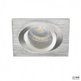 Встраиваемый светильник Kanlux SEIDY CT-DTL50-AL G5.3 алюминий брашированный
