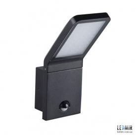 Накладной садово-парковый светодиодный светильник Kanlux SEVIA 9,5W