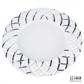 Світлодіодний світильник Feron AL780 5W-4000K білий