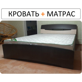 Двоспальне ліжко з матрацом 160х200