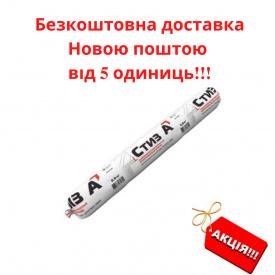 Акриловый герметик СТИЗ-А для наружных работ при монтаже окон согласно ДСТУ 0,9 кг
