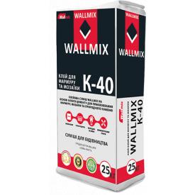 WALLMIX K-40 клей для мрамора и мозаики белый