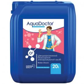 Рідкий дезинфектант AquaDoctor Water Shock О2 20 л