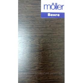 Подоконник MÖller (Германия) венге 300 мм