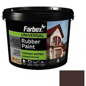 Гумова фарба Farbex коричнева (6 кг)