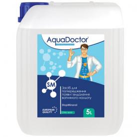 Засіб для зниження жорсткості води AquaDoctor SM StopMineral 5 л.
