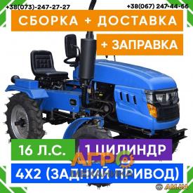 Мототрактор DW 160RXL (с навесным мех-м, без фрезы)