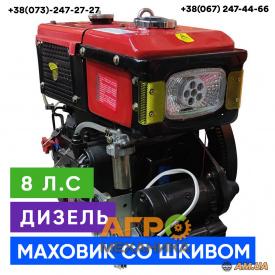Двигун FORTE Д-81Е