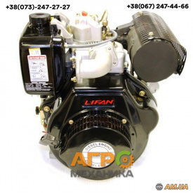 Двигатель Lifan C192FD