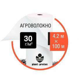 Агроволокно Plant-Protex 30 белое 4,2х100 м