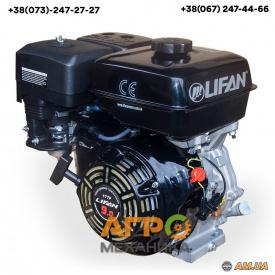 Двигатель Lifan LF177F