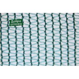 Сетка для затенения Хорошая сеточка зеленая 60% 10x50м