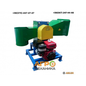 Измельчитель веток под бензиновый двигатель РМ-100Д