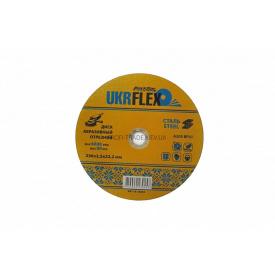 Диск 230x2,5x22,2 мм отрезной по металлу BLACK STAR UKRflex (25 шт) 12-23025