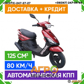 Моторолер Spark SP125S-14
