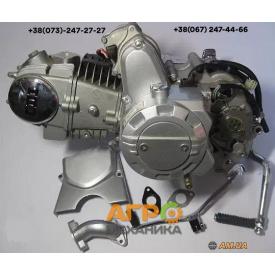 Двигатель 125 cc ATV для квадроцикла (3 вперёд и 1 передача назад) механика