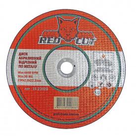 14-23020 Диск отрезной по металлу 230x2,0x22,2Red Cut (25 шт)