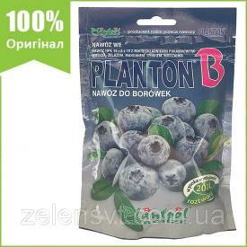 Удобрение для голубики PLANTON B 200 г от Plantpol Zaborze Польша