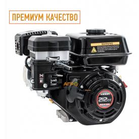 Двигун Loncin LC170F