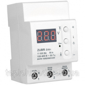 Реле контролю напруги ZUBR D50t