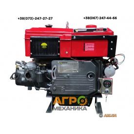 Двигун FORTE Д-1100