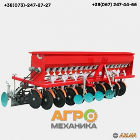Сеялка зерновая СЗ-16Т 16 рядная