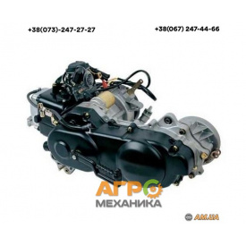 Двигатель на скутер 139QMB GY6-80 сс колесо 10 под один амортизатор