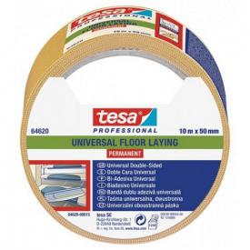Лента для напольных покрытий 10 м 50 мм Tesa