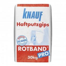 Штукатурка гіпсова Кнауф Ротбанд PRO 30 кг