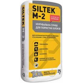 SILTEK М 2 / Gr Мурувальна суміш для пористих блоків Літо Сіра