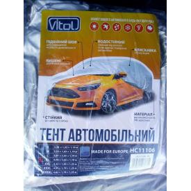 Тент HC11106 XXXL Хэтчбек серый Polyester 457х165х125 см