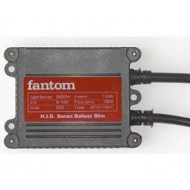 Блок розжига Fantom 35W slim