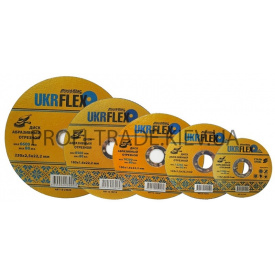 Диск 125x1,0x22,2 мм отрезной по металлу BLACK STAR UKRflex (25 шт) 12-12510