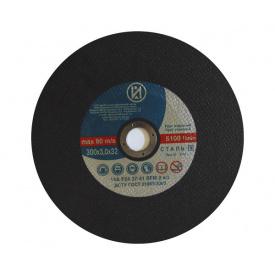 ИАЗ Диск отрезной 300x3,0x32 мм 14 А 41 (10 шт) ПТ-9899