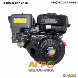 Двигатель LIFAN LF170F-T вал 19 мм под шпонку