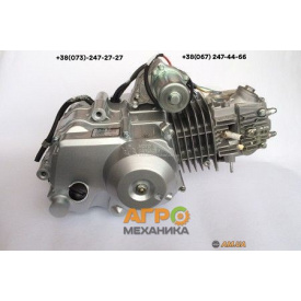 Двигатель S125 cc ATV для квадроцикла NEW полуавтомат