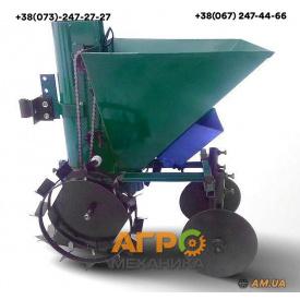Картофелесажалка КСП-02Б с бункером для удобрений (ХМ)