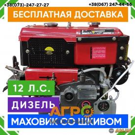 Двигатель FORTE Д-121E