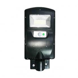 Уличный фонарь на столб UKC 5621 1VPP 45W Черный