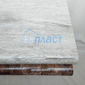 Подоконник PLASTOLIT матовый белый дуб 400
