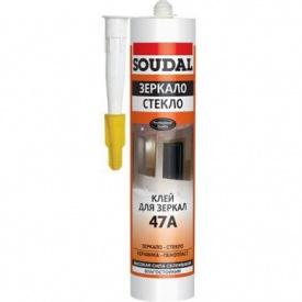 Клей для зеркал SOUDAL 47А 280 мл