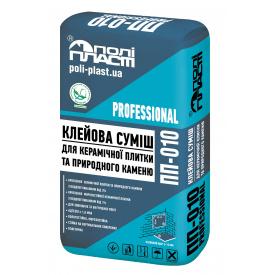 Клеевая смесь для керамической плитки и природного камня ПП-010 PROFESSIONAL