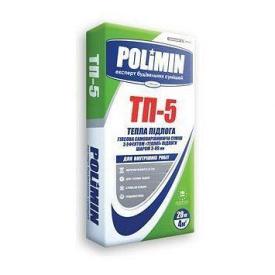 Гіпсова самовирівнююча підлога POLIMIN ТП-5 ТЕПЛА ПІДЛОГА 20кг