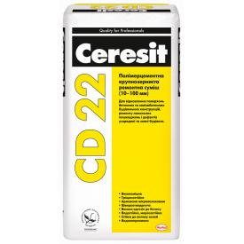 CERESIT CD 22 Полимерцементная крупнозернистая ремонтная смесь 25 кг