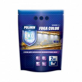 Заповнювач швів Polimin Fuga Color CG1 2 kg, light brown (св.- коричневий)