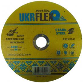 Диск 180x2,0x22,2 мм отрезной по металлу BLACK STAR UKRflex (25 шт) 12-18020